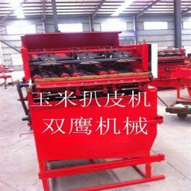 玉米扒皮机效率高拖拉机大型玉米扒皮机