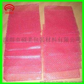 批发销售防震气泡袋 红色静电汽泡袋 环保气垫膜 透明泡泡卷等