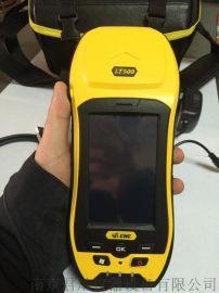 华测蓝图LT500H厘米级GPS/GIS采集终端