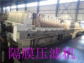 回收二手化工设备回收反应釜