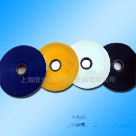 白色电缆带 8mm PE管材印字带 塑料管材印字带 计米机印字带