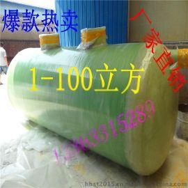 厂家热销批发化粪池玻璃钢 玻璃钢整体化粪池 生物化粪池