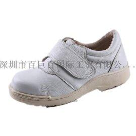 台湾KS凯欣特舒鞋医用款劳保鞋