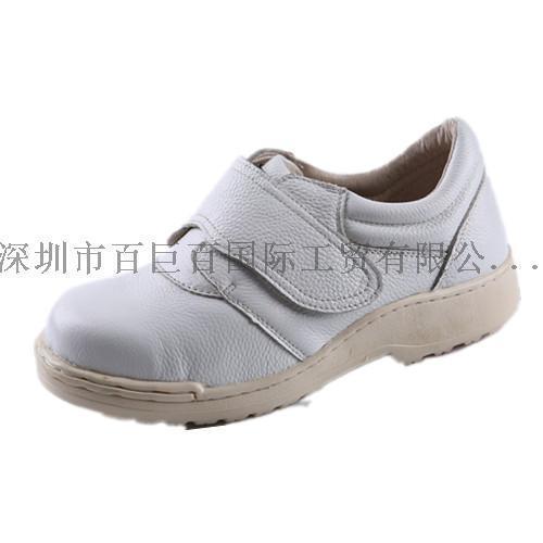 臺灣KS凱欣特舒鞋  款勞保鞋