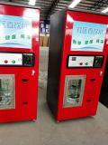 臨沂反滲透自動投幣刷卡社區售水機