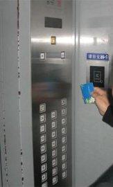 河北电梯刷卡专业厂家 电梯智能化 电梯刷卡智能控制系统厂家价格