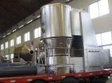 醛树脂干燥设备,高效沸腾干燥设备,烘干设备