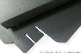 【自产自销】180G环保中性黑卡纸 做手提袋|手挽袋|礼品袋用
