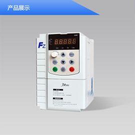 变频器控制柜通用变频器飞兆变频器