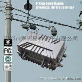 无线微波传输,工地无线监控,森林防火远程监控