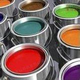 印鐵油墨熒光大紅色漿—Alisen品牌 有各種顏色