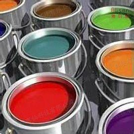 印铁油墨荧光大红色浆—Alisen品牌 有各种颜色
