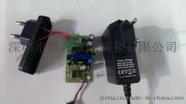 8.4V1A欧规、英规锂电池充电器