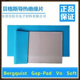 美国贝格斯GPVOSOFT导热硅胶片