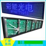彩能光电 P10单蓝LED显示屏