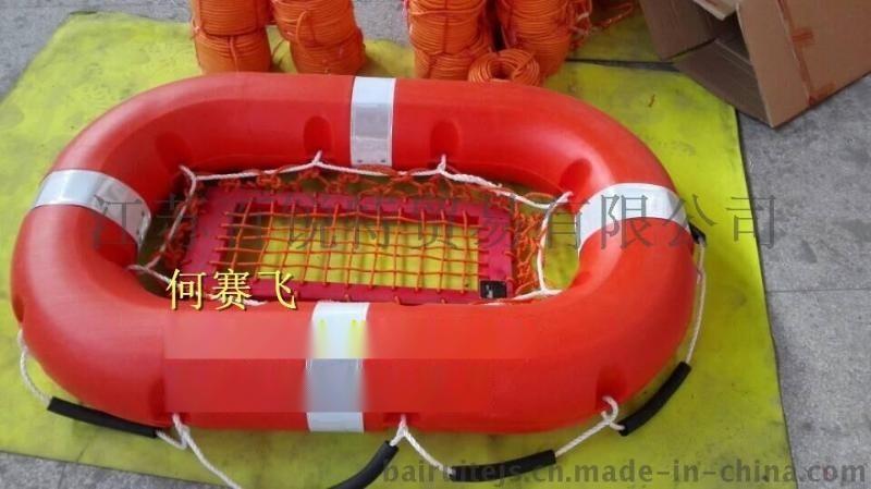 10人塑料救生浮 10人20人50人65人100人140人救生浮