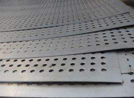 鋁板網、鋁絲編織網、鋁箔網凱安直銷