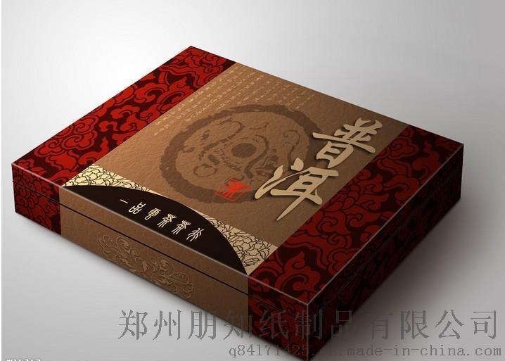 郑州茶叶包装盒厂 郑州茶叶礼品盒加工厂