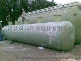 SWS一体化生活污水处理设备