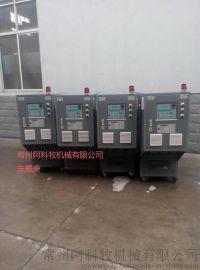 镁合金压铸用模温机、镁合金压铸模温机、合金压铸油温机