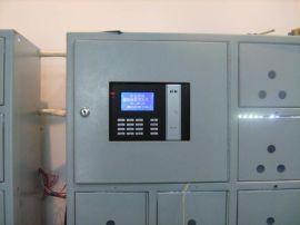 智能储物柜锁HY-J10