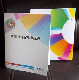 晟丰pvc透明塑料盒 ,L型文件夹 pp文件袋