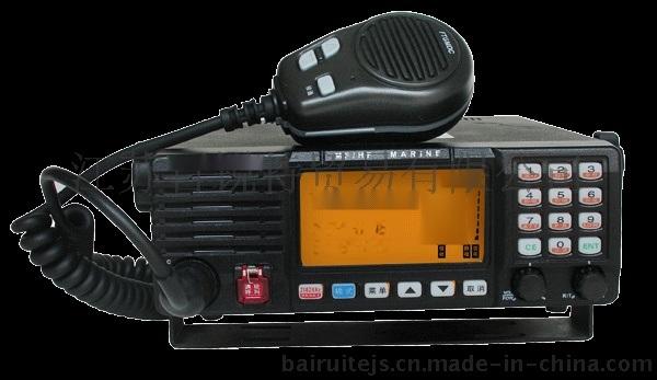FT-808-A級中高頻MFHF(DSC)電臺 帶CCS證書 廠家直銷