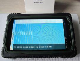 智图P50智能型GPS平板电脑