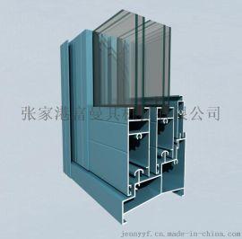 AL6063 - T5 高氣密平開門窗 環保門窗鋁型材