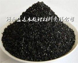 湖南活性炭 煤質顆粒活性炭