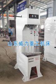 厂家直销高品质小型单臂立式四柱液压机 液压机批发