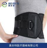 夏季透气支撑护腰韩版护腰带生产批发厂家OEM 女/男 夏季透气护腰
