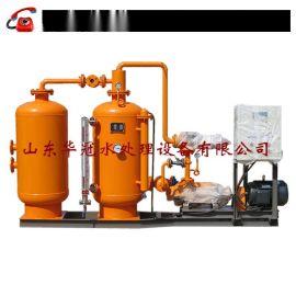 华冠4t密闭式工业锅炉蒸汽冷凝水回收设备凝结水回收装置
