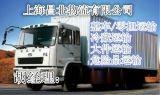 合肥到鄂州物流公司15056222172