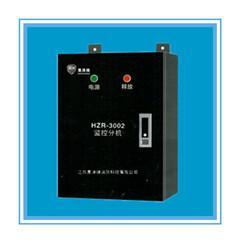 防火门/监控/防火门监控分机(扩展箱)HZR-3002