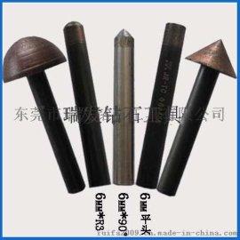 厂家直销金刚石石材雕刻磨头|玻璃、瓷砖、石材  雕刻刀