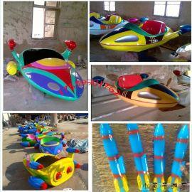 厂家直销六臂自控飞机, 大型广场, 儿童成人, 户外游乐园, 游乐设备