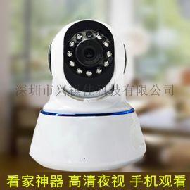 无线摄像头安防监控移动摄像机智能无线wifi摄像头手机远程监控器看家店铺工厂用安防设备