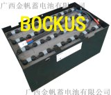 博克森牵引车电池BOCKUS电动叉车蓄电池48V400Ah