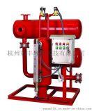 电动疏水自动加压器