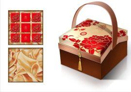 年货礼品盒包装设计价格/深圳公元前包装