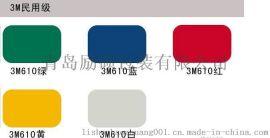 内蒙古反光材料供应低价大批量国产高品质反光膜内蒙古反光标识印刷制作