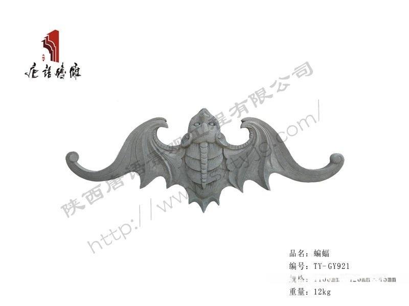 唐语TY-GY921立体砖雕蝙蝠