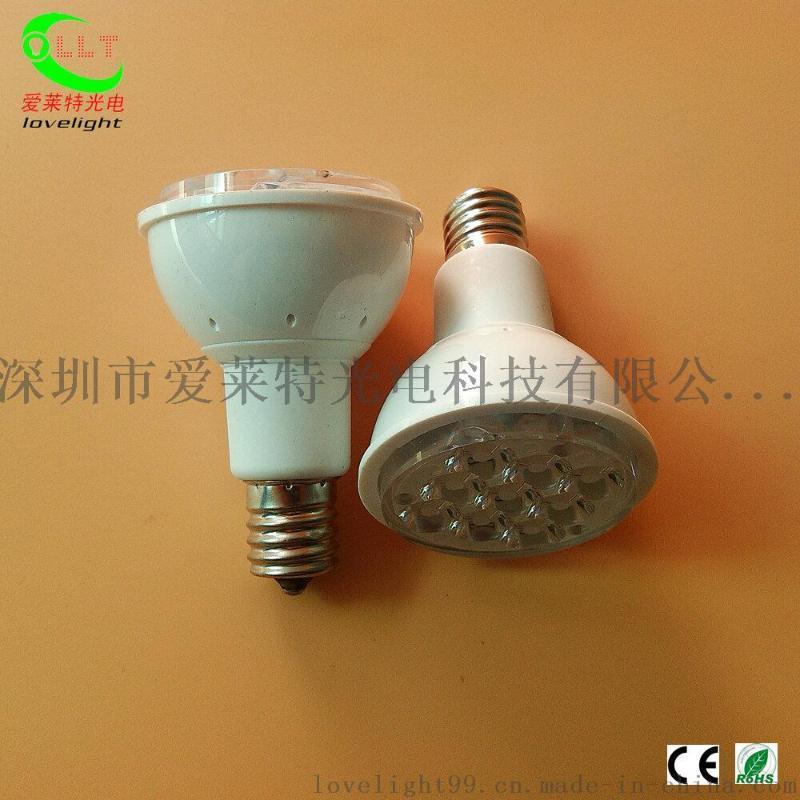 LED射燈4WE17頭 LED燈杯 E14頭 貼片2835光源 MR16 12V低壓射燈生產廠家