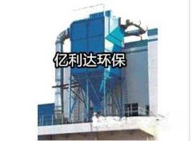 LSB-Ⅱ顺喷式脉冲布袋除尘器  亿利达环保除尘厂家 现货供应