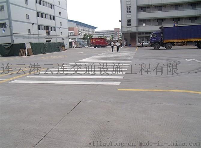 雲連交通供應YL-HX-03連雲港小區劃線