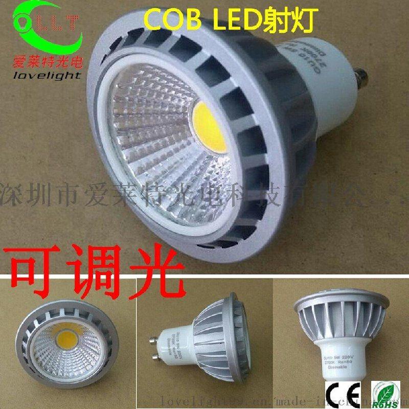 深圳工厂直销新款压铸铝COB LED射灯 灯杯 5W 可调光 无透镜 外销品质
