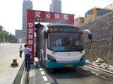 青島國元全自動大巴公交洗車機
