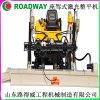 激光摊铺机-混凝土摊铺-激光系统标平-振动器整平-保证超平
