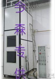 GB/T18380.32—2008成束电线电缆垂直燃烧试验机